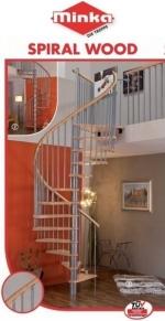 Винтовые лестницы Spiral Wood