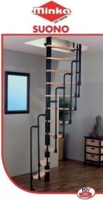 Винтовые лестницы Suono